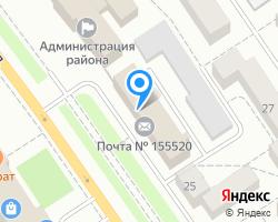 Схема местоположения почтового отделения 155520