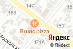 Схема проезда до компании Шашлычная №1 в Армавире