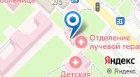 Компания Армавирский онкологический диспансер на карте