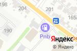 Схема проезда до компании Шины & Аккумуляторы в Армавире