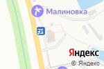Схема проезда до компании Автомойка в Красной Поляне