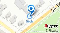 Компания STELS на карте