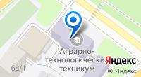 Компания Армавирский аграрно-технологический техникум на карте