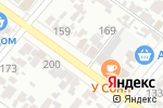 Схема проезда до компании АвтоТИТАН в Армавире