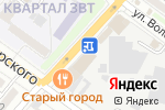 Схема проезда до компании Твой Стиль в Армавире