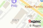 Схема проезда до компании Компания по продаже оборудования для СТО и шиномонтажа в Армавире
