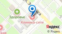 Компания БэбиЦентр на карте