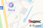 Схема проезда до компании Кирпичный завод в Красной Поляне