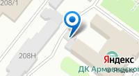 Компания Форсаж на карте