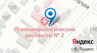 Компания Психоневрологический диспансер №2 на карте