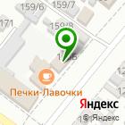 Местоположение компании Охотник-Рыболов-Спортсмен