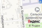 Схема проезда до компании Магазин ритуальных товаров в Прочноокопской