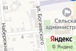 Схема проезда до компании Айсберг в Прочноокопской