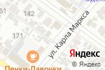 Схема проезда до компании Витязь в Армавире