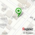 Местоположение компании Армавир Гражданпроект