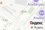 Схема проезда до компании Армавирский городской клуб служебного собаководства в Армавире