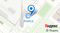 Компания Армавирский городской клуб служебного собаководства на карте