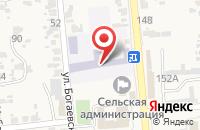 Схема проезда до компании Средняя общеобразовательная школа №5 в Прочноокопской