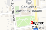 Схема проезда до компании Крепость в Прочноокопской