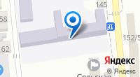 Компания Средняя общеобразовательная школа №5 им. Т.П. Леута на карте