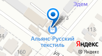 Компания Альянс-Русский текстиль Армавир на карте