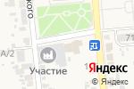Схема проезда до компании Юлия в Прочноокопской