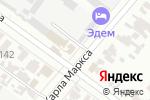 Схема проезда до компании Альянс-Русский текстиль Армавир в Армавире