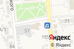 Схема проезда до компании Магазин хозтоваров в Прочноокопской