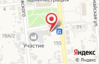 Схема проезда до компании Магазин детской одежды и обуви в Прочноокопской