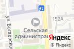 Схема проезда до компании Почтовое отделение в Прочноокопской