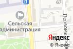 Схема проезда до компании Администрация Прочноокопского сельского поселения в Прочноокопской