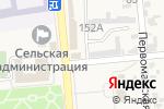 Схема проезда до компании Банкомат, Сбербанк, ПАО в Прочноокопской