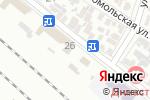 Схема проезда до компании Центр гигиены и эпидемиологии в Краснодарском крае в Армавире