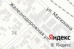 Схема проезда до компании Кондитерский цех в Армавире