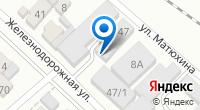 Компания Ар-Ма Профиль на карте