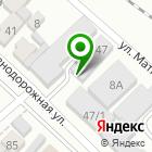 Местоположение компании Ар-Ма Профиль