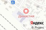 Схема проезда до компании Армавирская федерация по кикбоксингу в Армавире