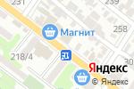 Схема проезда до компании Магнит-Косметик в Армавире