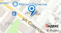 Компания Пивстоп на карте