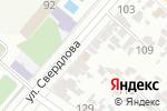 Схема проезда до компании ОЛИМПИЯ в Армавире