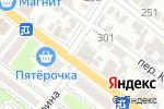 Схема проезда до компании Шашлычная №58 в Армавире