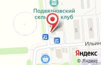 Схема проезда до компании Лесной родник в Подвязновском
