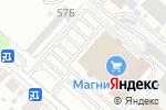 Схема проезда до компании Много мебели в Армавире