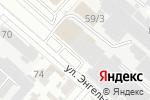 Схема проезда до компании РеалСтрой в Армавире