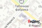 Схема проезда до компании Армавирский городской центр занятости населения в Армавире