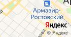 Армавирский городской центр занятости населения на карте