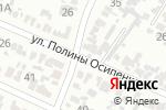Схема проезда до компании Василек в Армавире