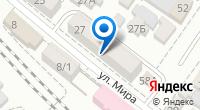 Компания iProFix - Сервисный центр по ремонту компьютерной техники на карте