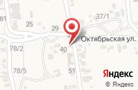 Схема проезда до компании Слава в Прочноокопской