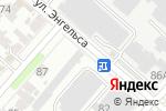 Схема проезда до компании Русская тройка в Армавире